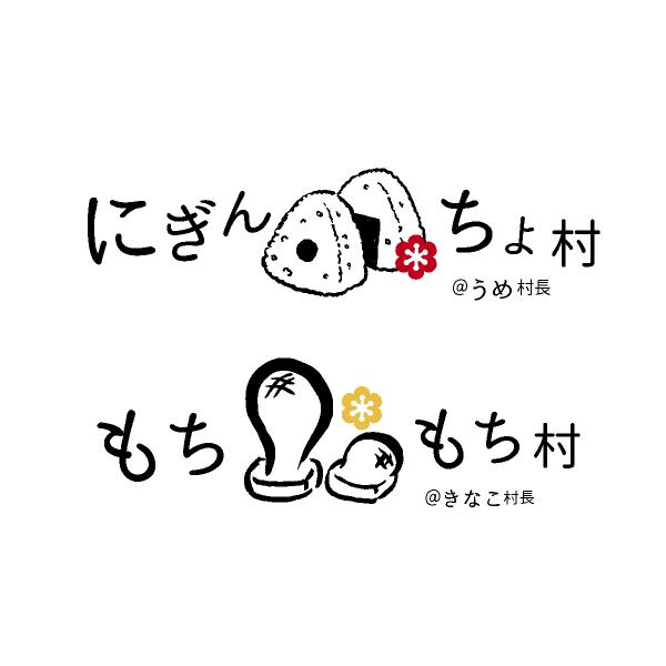 素敵なロゴ作成します オリジナルロゴ作りたい方へ!一緒に素敵なロゴ作りましょう!
