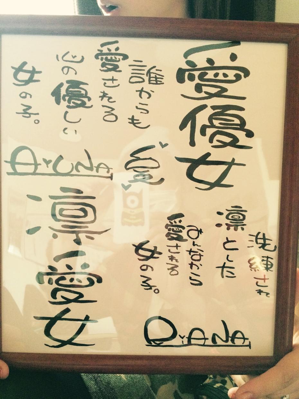 書いて欲しい名前や文章などなど描かせてください٩(ˊᗜˋ*)و