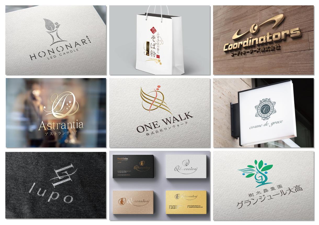 独立・開業に必要なデザイン販促セット販売!致します ロゴ・名刺・長3封筒片面・A4チラシ片面のセットになります。 イメージ1