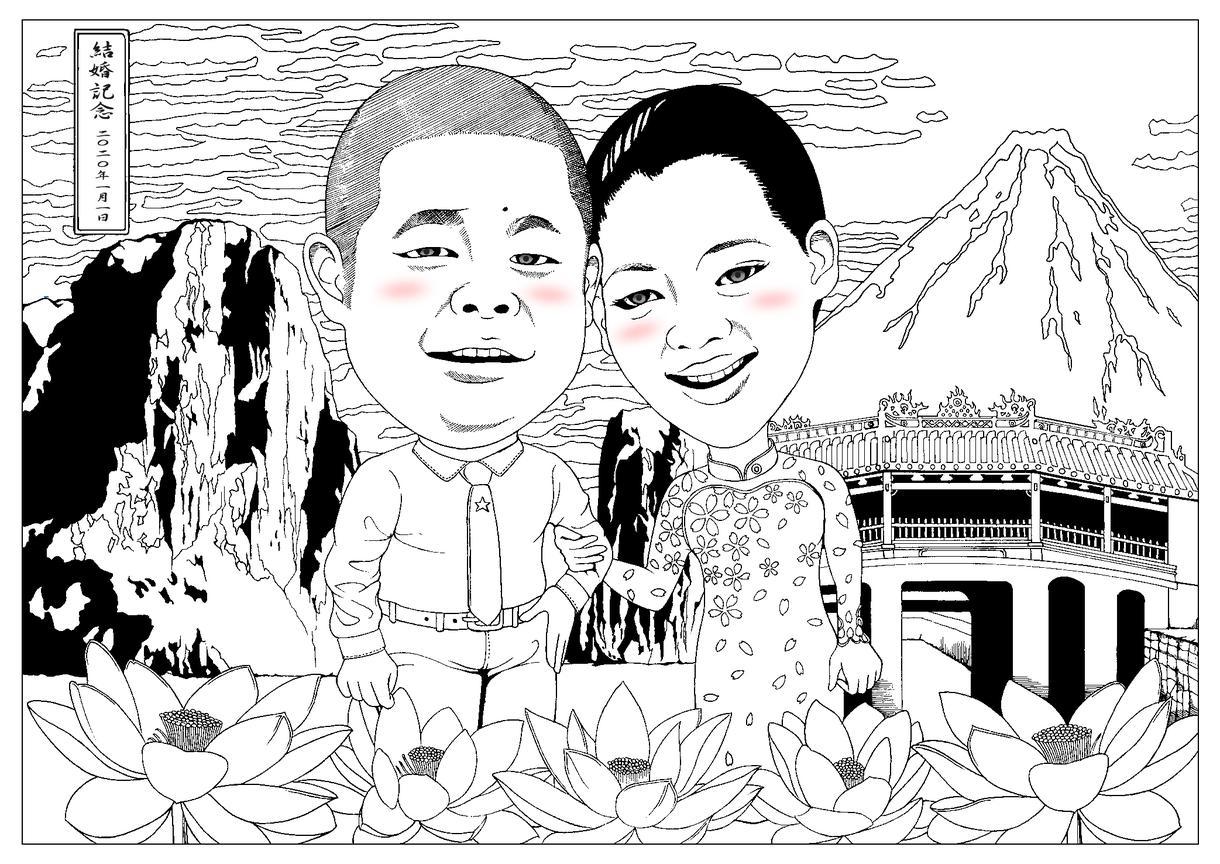イラストとデザインを融合します ご結婚・お祝い・記念日・感謝等のお気持ちを絵で表現したい方