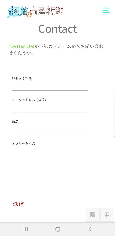 世界観伝わるホームページを。先着③半額で制作します フォントの細部までこだわります。スマホ表示・SLL化対応。
