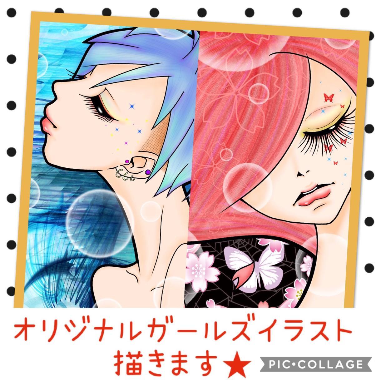 ご希望のガールズイラスト作成します ポップアートな女の子の絵がお好きな方へ!