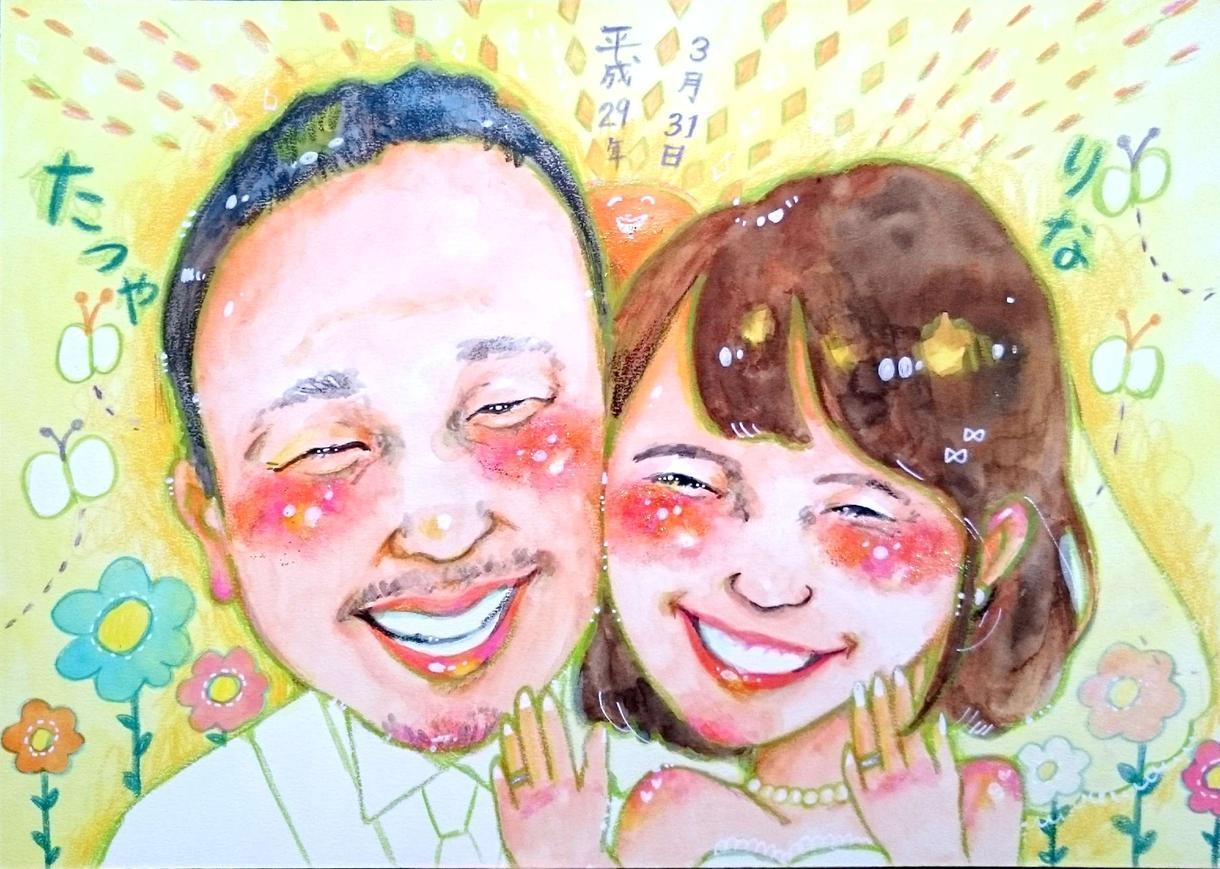 似顔絵★水彩画の優しいタッチで描きます ウェルカムボードやサプライズプレゼントなどにおすすめです。