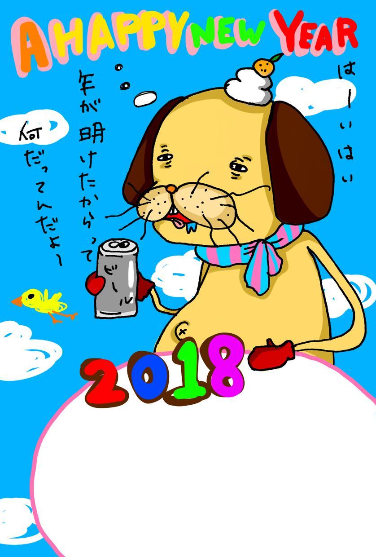 クスッと笑える動物のイラスト描きます 可愛いだけじゃ物足りない・・・そんなあなたは必見!