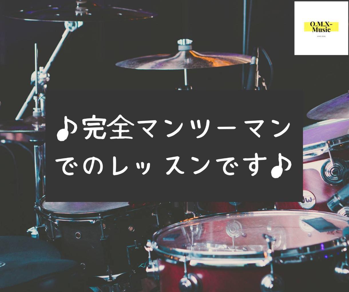 現役プロドラマー、ドラム講師として活動しております スピード納品!ドラム譜面作成致します!