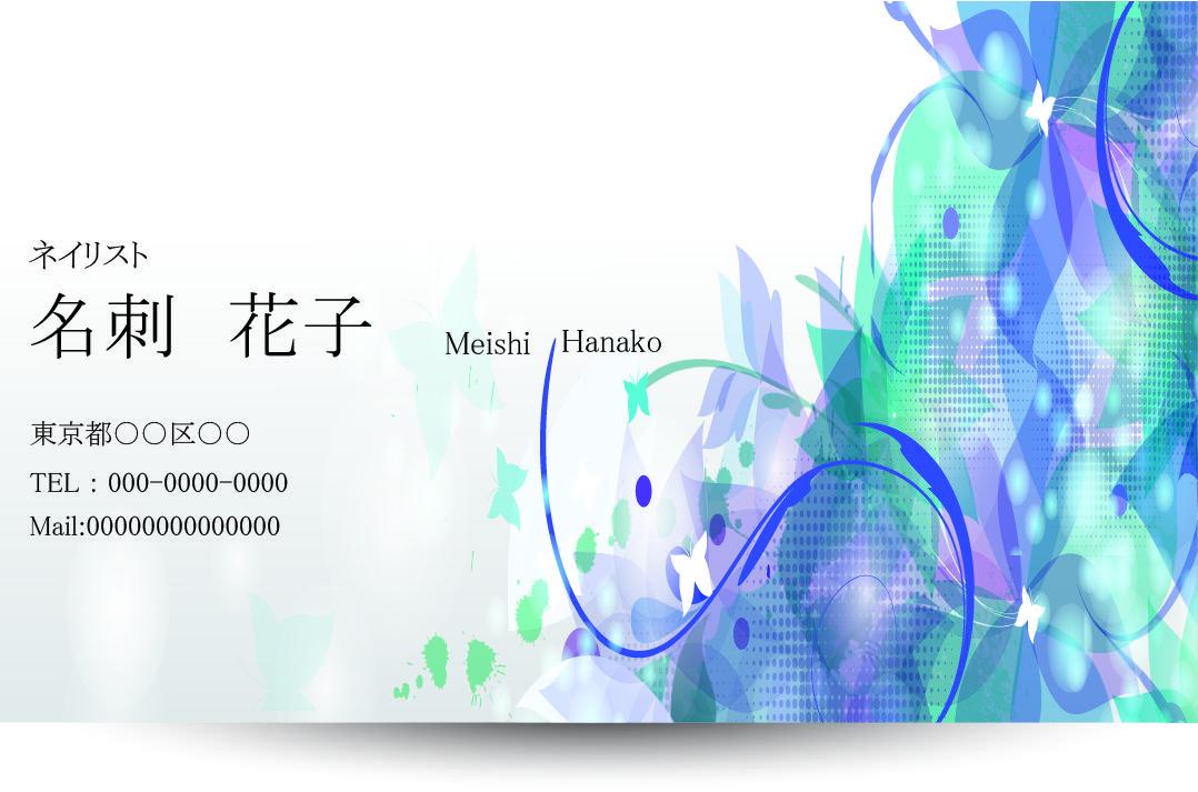 おしゃれな名刺やショップカードのデザインをします!個人用やビジネスにも対応します。