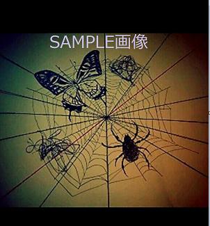 収益化,二次加工OK!カオス好きな方おススメします カオス好き、蝶々や蜘蛛など完全オリジナルの画像提供します!