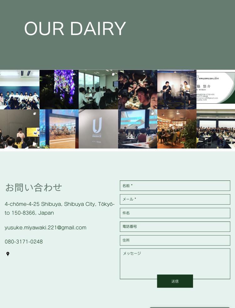 あなたのウェブサイト、丹精込めてWIXで作ります WebサイトやWebサービスプロトタイプ作れます!