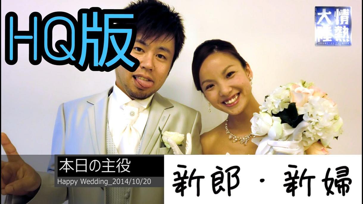 情熱大陸風オープニング、本編動画等作成します 結婚式のプロフィールビデオ、余興、オープニング、送別会等に