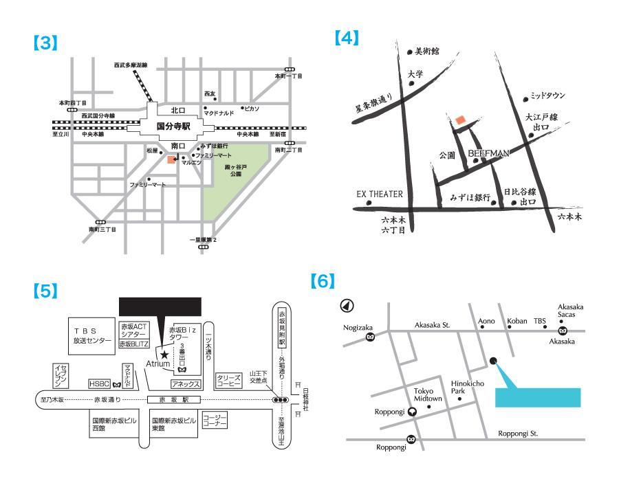 イラストレーターで簡略地図作成します 印刷物・HP等に使用可能なデータを提供【何度でも修正可】