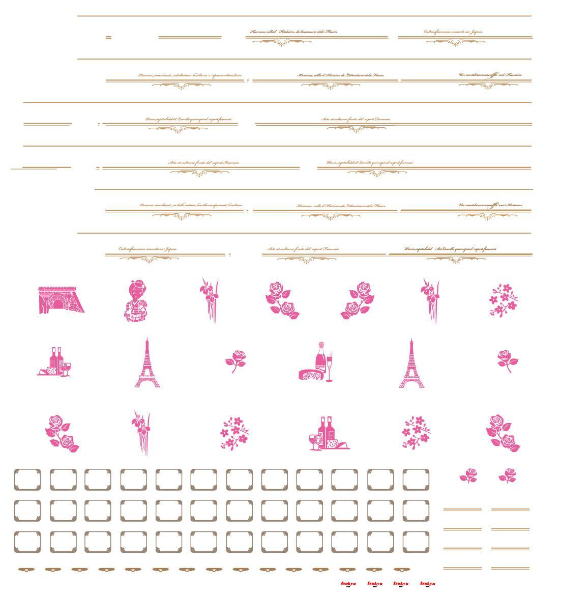 Illustratorのトレース作業請負います 紙媒体のものをデジタル化して入稿したい方 イメージ1