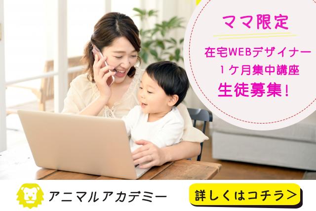 シンプルでお洒落なバナー・ヘッダー作成いたします なんと2000円〜!格安価格でご提供いたします!