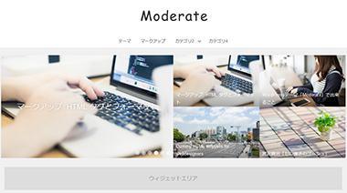 WordPress有料テーマ販売