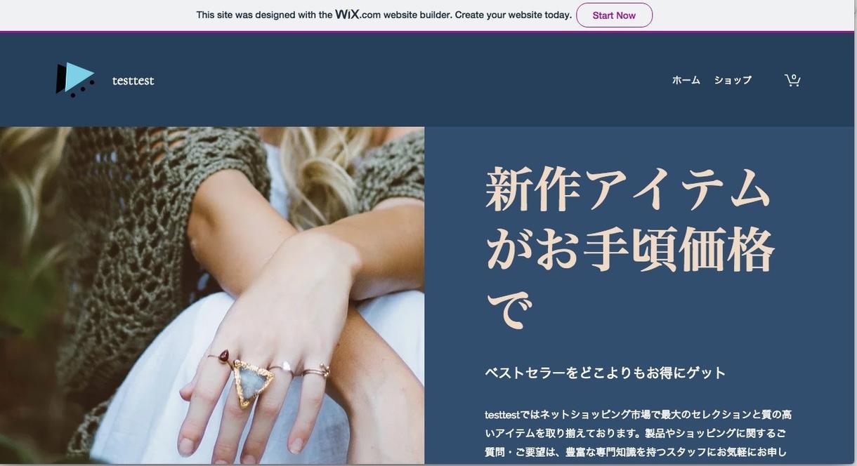 アクセサリーオンラインショップのサイトを作ります オンラインショップのウェブサイトの作り方がわからないあなたへ イメージ1