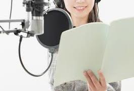 女性声優が声のお仕事承ります ☆あなたの作品に声を吹き込みます☆