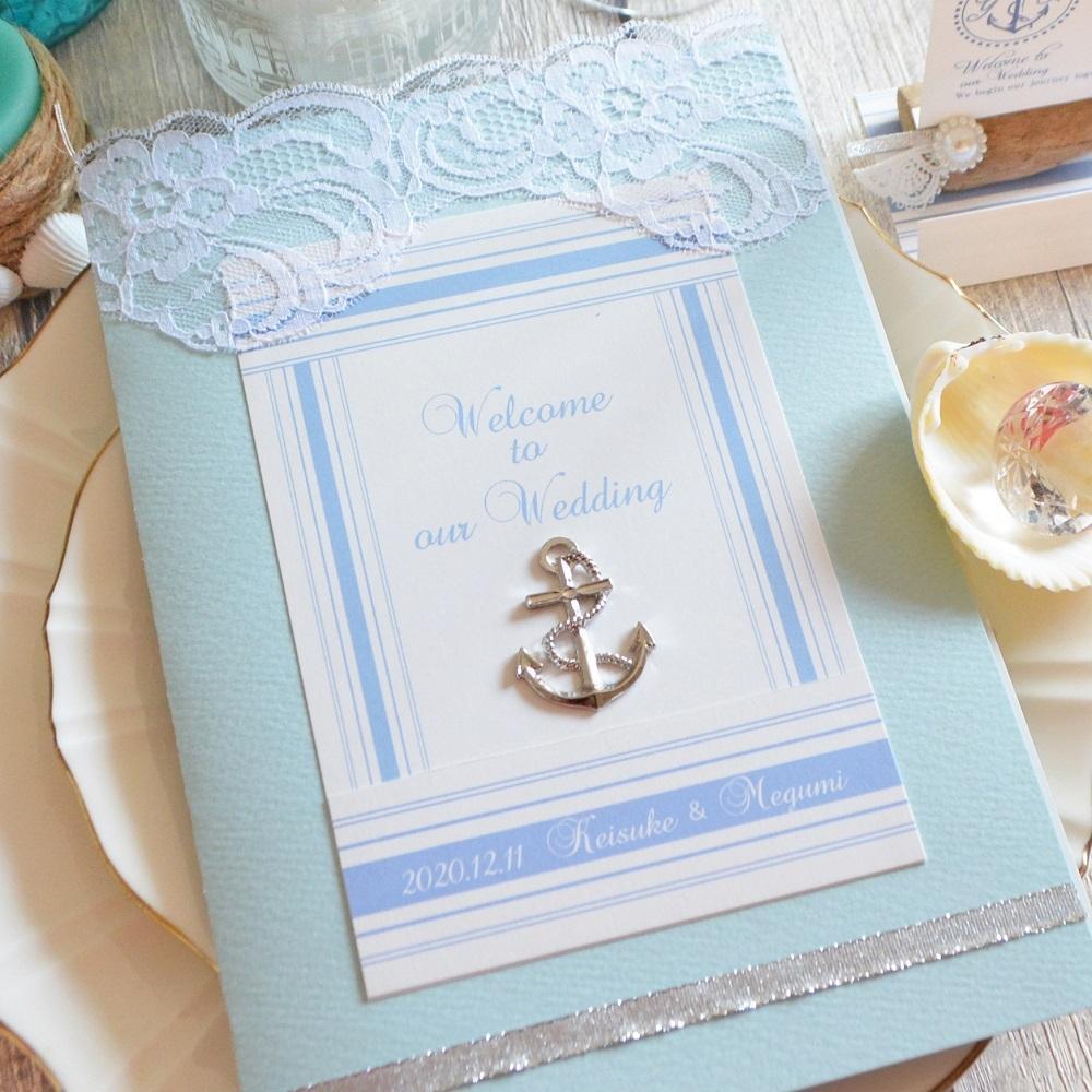 印象的な海・マリンの結婚式席次表・メニュー作ります 2005年から選ばれ続ける立体ペーパーアイテム。