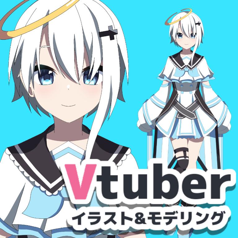 アニメ風Vtuberを制作します Vtuberデビューをサポートします イメージ1