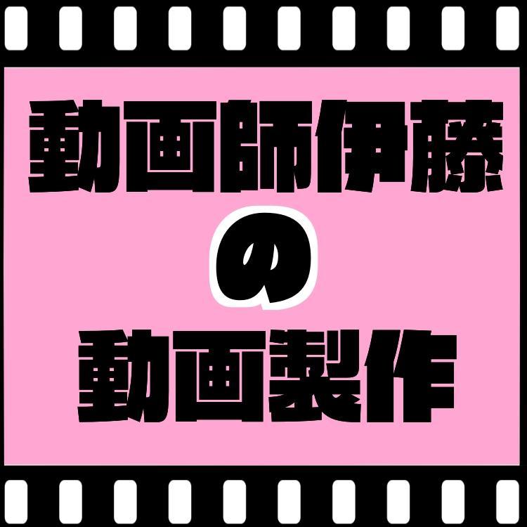 【動画作成】結婚式、余興、歌ってみたなど動画作成お任せ下さい!【マスターランク認定!】