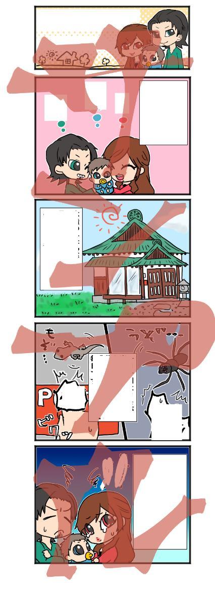 挿絵、挿入イラスト、漫画、描きます 挿絵やブログなどに乗せる漫画、イラストをお探しの方へオススメ