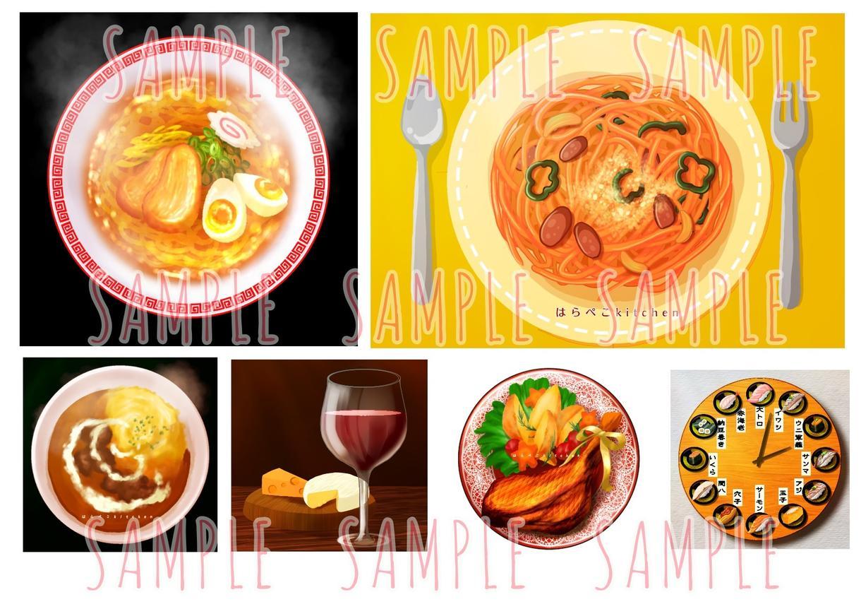 食べ物系SNS向けのアイコン、ヘッダー描きます アニメ飯のように柔らかい食べ物絵を描きます!