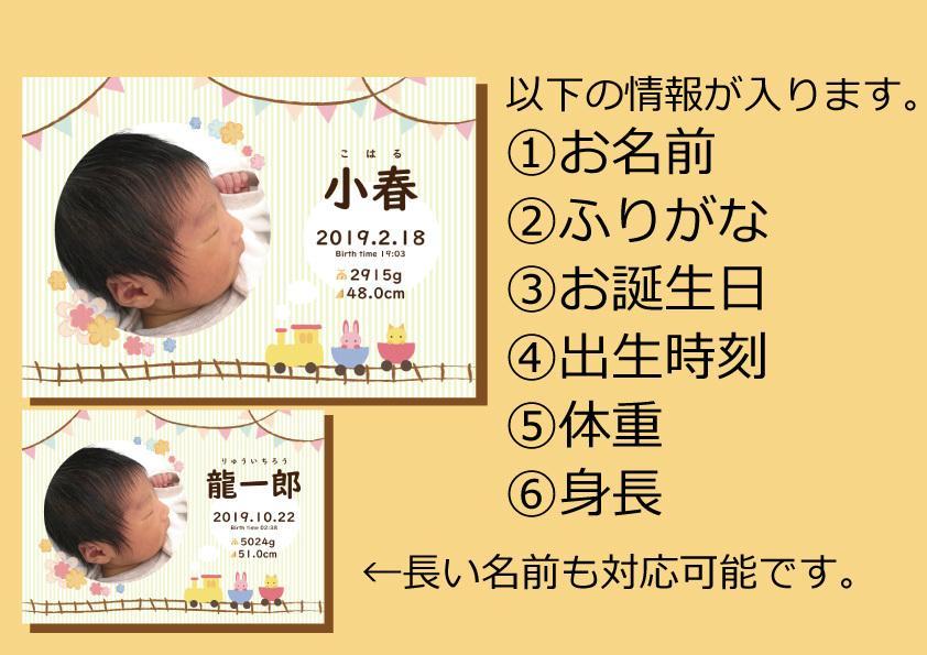 写真入り赤ちゃんポスターデータ作成します かわいい赤ちゃんのお誕生記念に!データでのお渡しで手軽です♪
