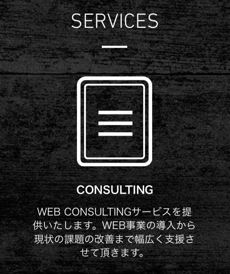 自社で更新、管理可能なHP作成します 総合コンサルティング会社ならではのサービスもご提供