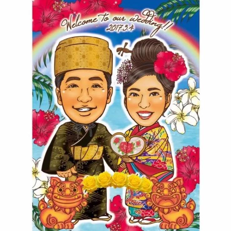結婚式用に似顔絵を作成します お二人の記念になる一枚を似顔絵でお描きします!