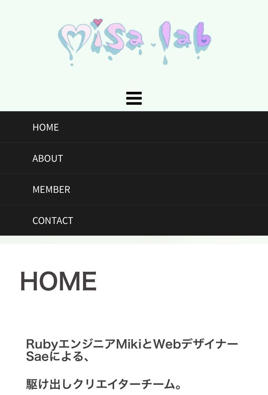 WordPressでオリジナルサイト制作します オフィシャルHP、ネットショップ等デザインから丁寧に制作!