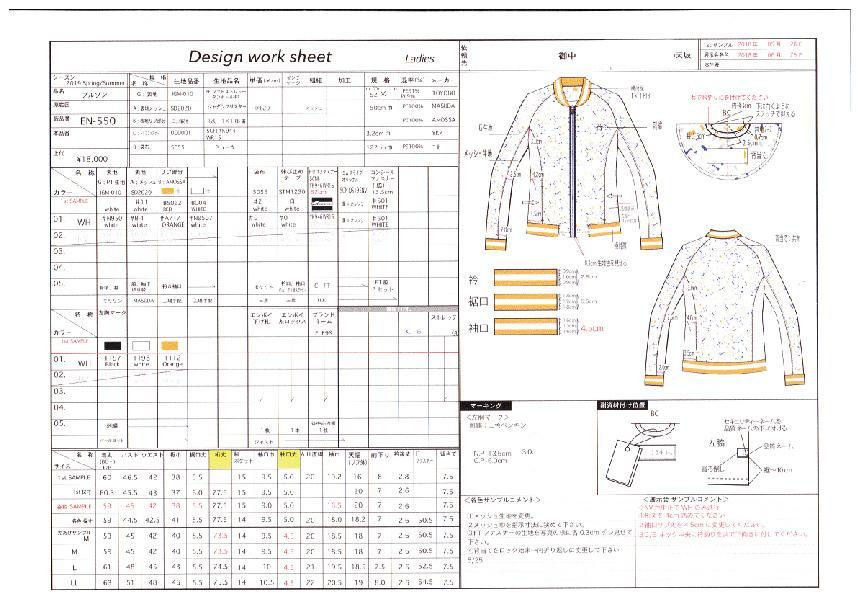 アパレル仕様書作成、デザイン資料作成致します アパレルデザイン外注承ります。 イメージ1