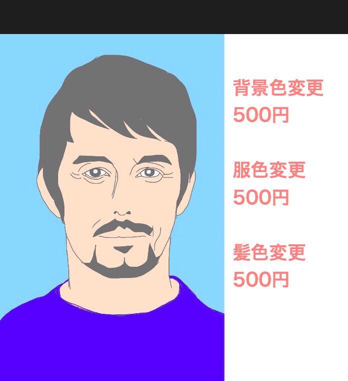 簡単!お写真を送るだけ!格安で似顔絵作ります SNSや電話帳のアイコンに!カップルでのアイコンも作れます!