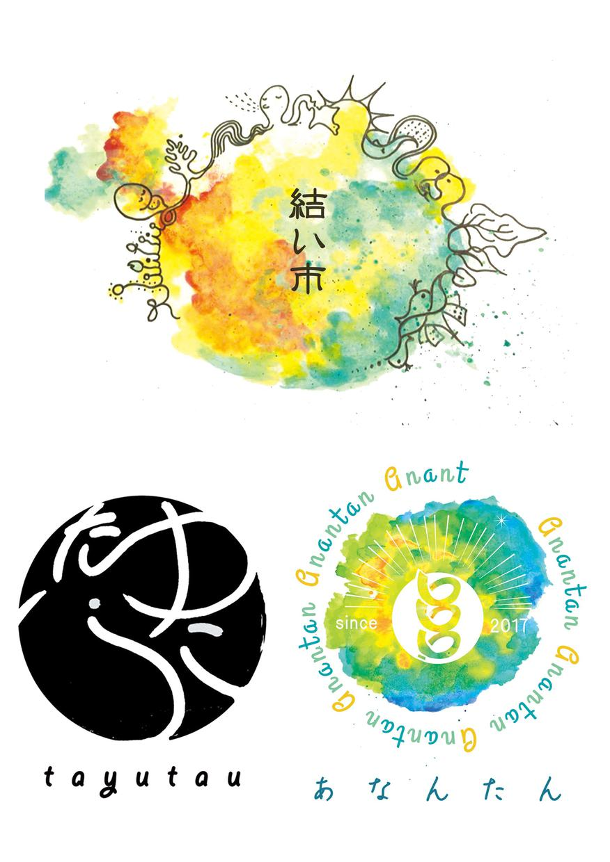 色彩豊かな唯一無二の手描きベースロゴを作ります ふわっとしたイメージでも大丈夫◎おもいをカタチにします。