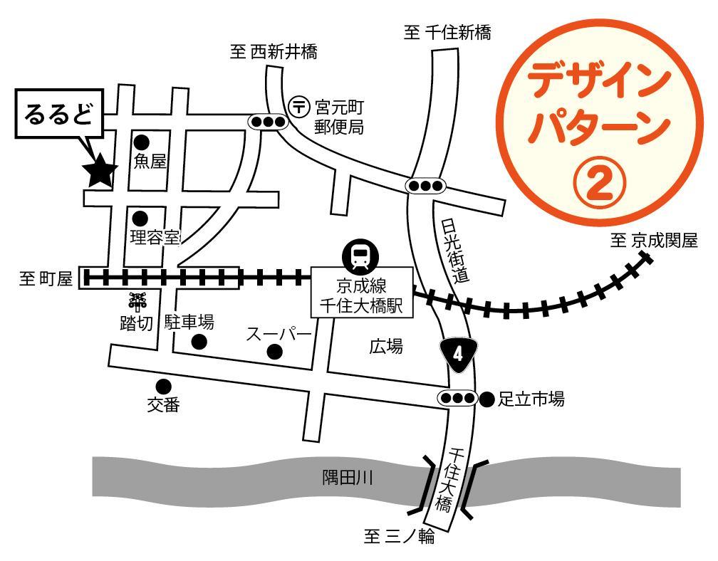 手書き原稿から地図を制作(住所からも対応)します 地図画像からのデータ作成も可。印刷用のai形式納品対応。