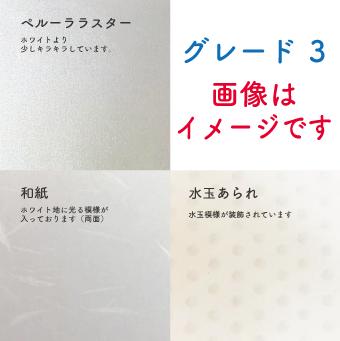 名刺orショップカードデザイン+印刷まで承ります 選べる用紙多数ご用意しております!(送料込)