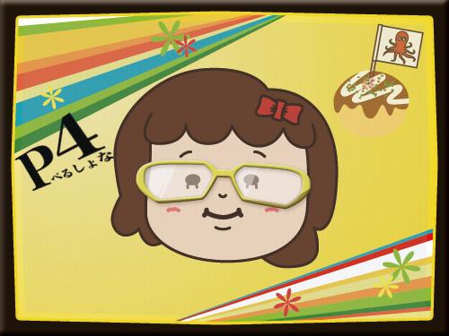 【マヨナカテレビ】 ペルソナ4風のアイコン作成します 【クマのメガネ】