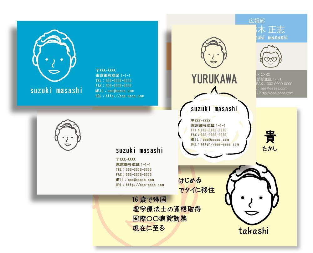 オリジナル名刺デザインも★ゆるかわ似顔絵描きます 社員証、SNSアイコンにも♪アクセサリひとつお描きします♪