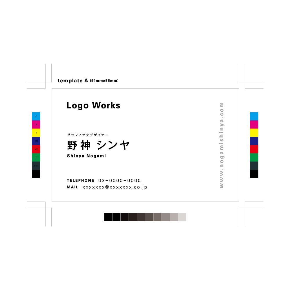 洗練されたスタイリッシュなデザインをご提案します 現役グラフィックデザイナーが手掛ける!名刺デザイン制作