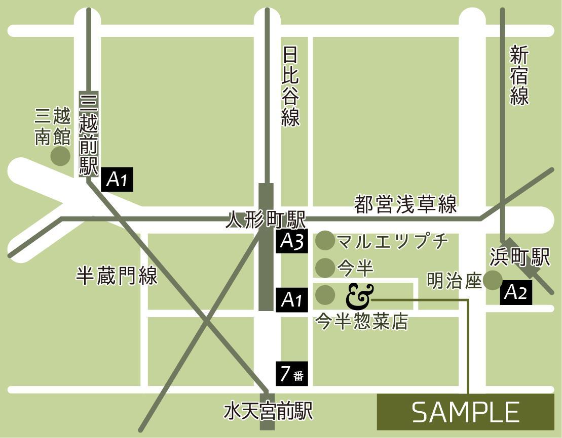 プロデザイナーがお客様に伝わる地図を制作します 情報を整理し、見やすく美しい地図をお求めの方へ