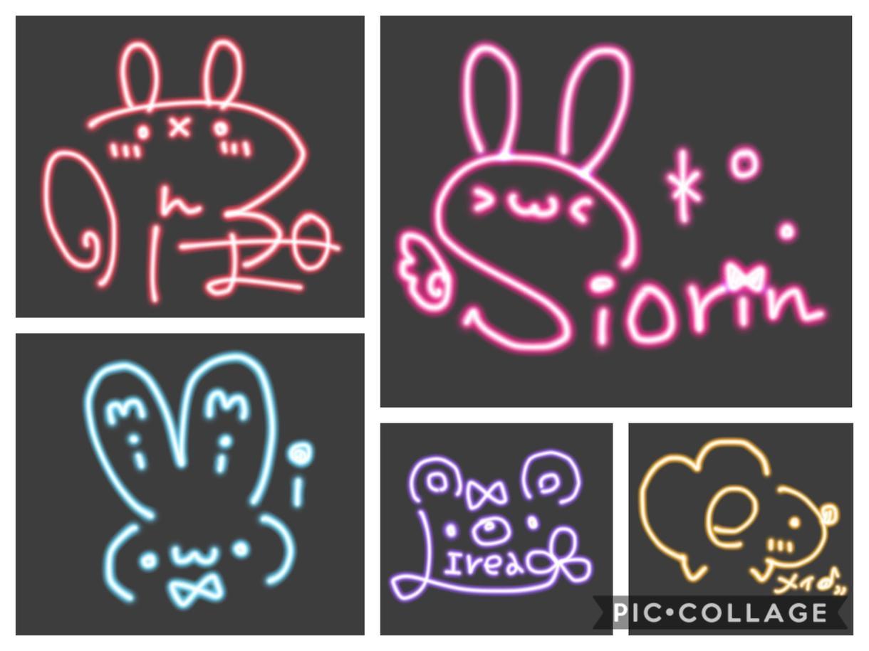 ゆるかわいいサイン書きます 好きな動物やモチーフで自分のオリジナルサインを!