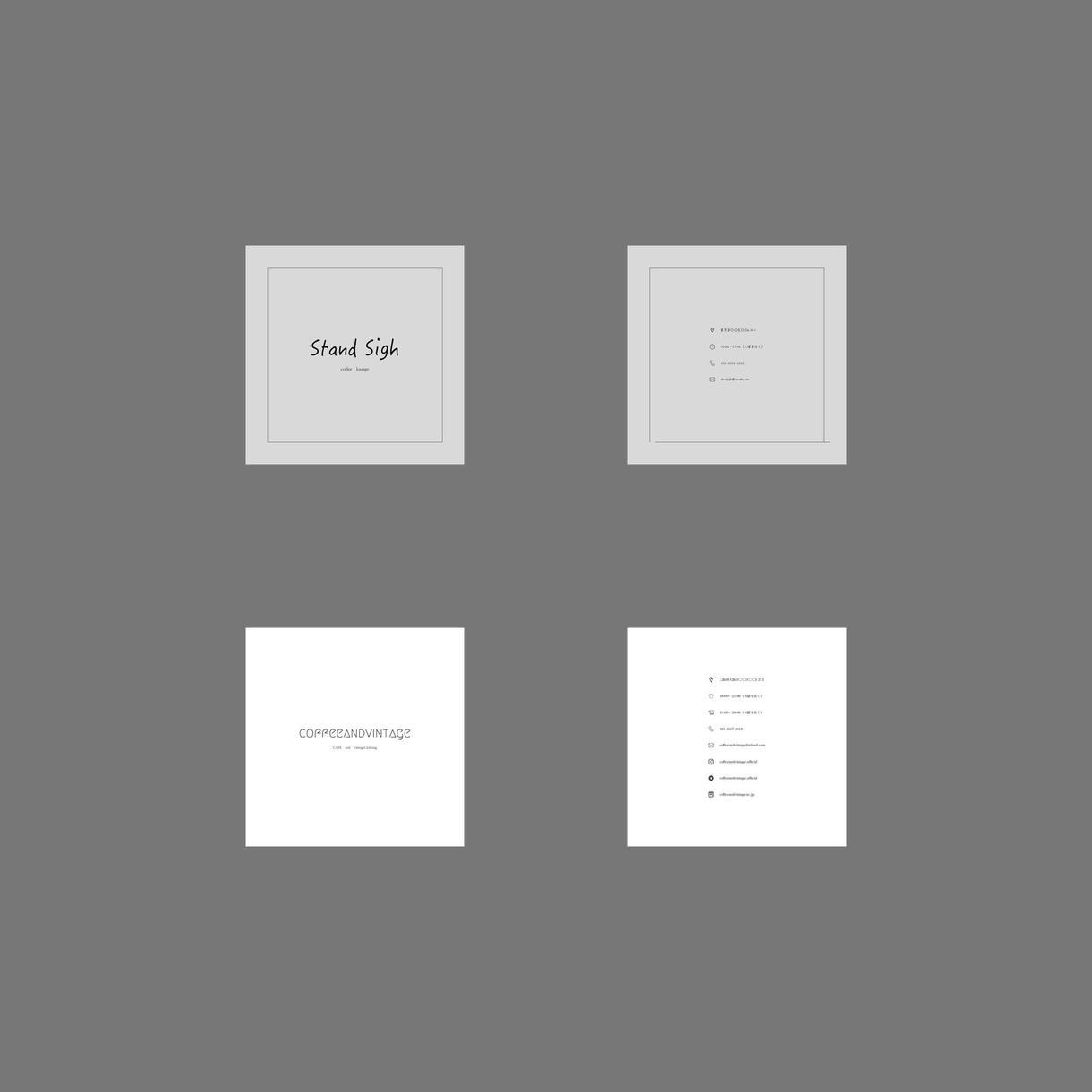 名刺、ショップカードをデザインします これからお店を開く方や新社会人、デザインを変更したい方へ イメージ1
