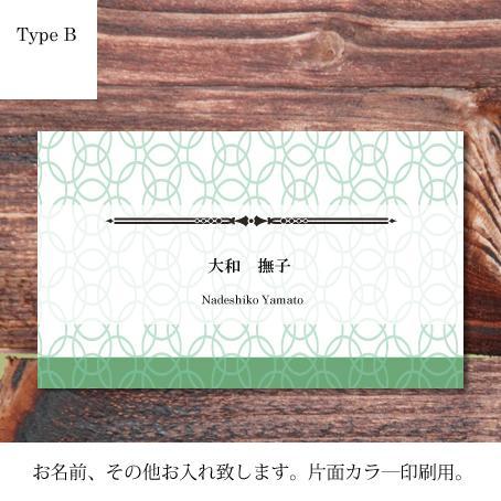 企業の印象を格段にアップさせてみせます ★デザイナー制作オシャレ名刺どんなデザインもお任せください。