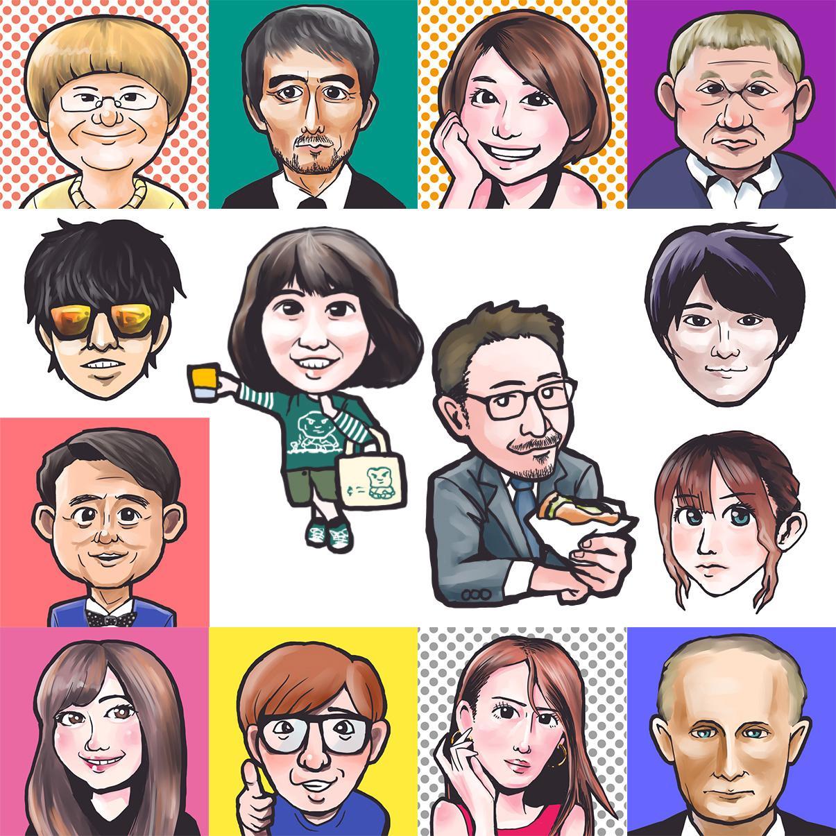 顔のみ~全身まで ★ご希望の似顔絵を描きます SNS、プレゼント、グループ皆で_様々な用途に対応します!