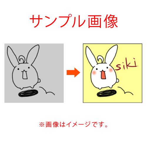 あなたのアナログ手描きイラストからアイコン作成致します!