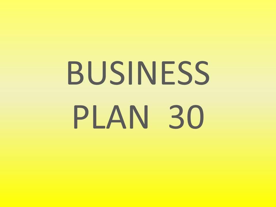 アイデア企画 身近なビジネスプラン30個紹介します 起業・独立・副業考え中の方 一歩を踏出す ビジネスモデル30 イメージ1