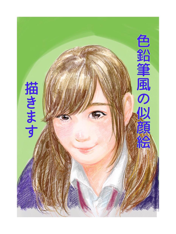 手描きでSNSで映える似顔絵描きます 特別なアイコンが欲しい方へ!!
