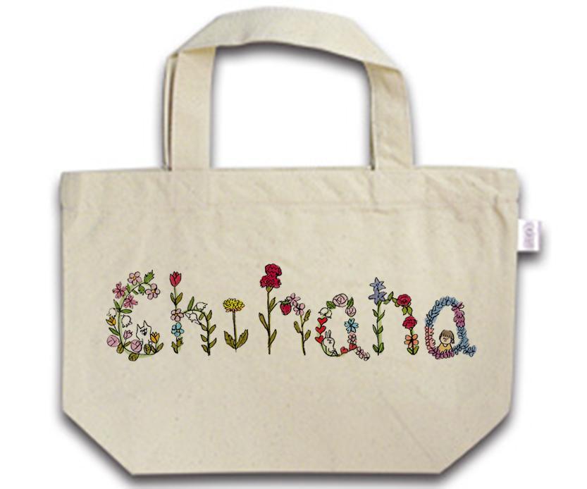 お花や好きなもので文字を描きます オリジナルな文字をお探しのあなたへ