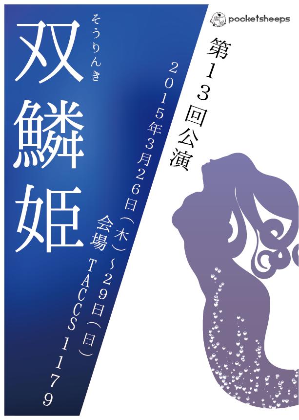 【ポスター、広告作成】使用用途に合わせたオリジナルポスターを作成します!【修正無制限】