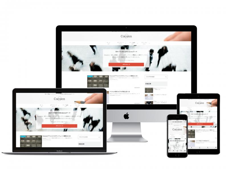格安で稼げるアフィリエイト用ブログを作成します デザイン・機能・SEOもバッチリ!アフィリ必要機能を全搭載。 イメージ1