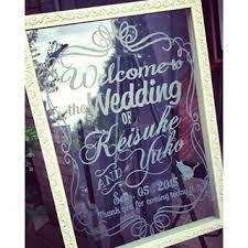 グラスリッツェンでおしゃれにガラスに彫刻します 結婚式のウェルカムスペースやプレゼントに最適です♪ イメージ1