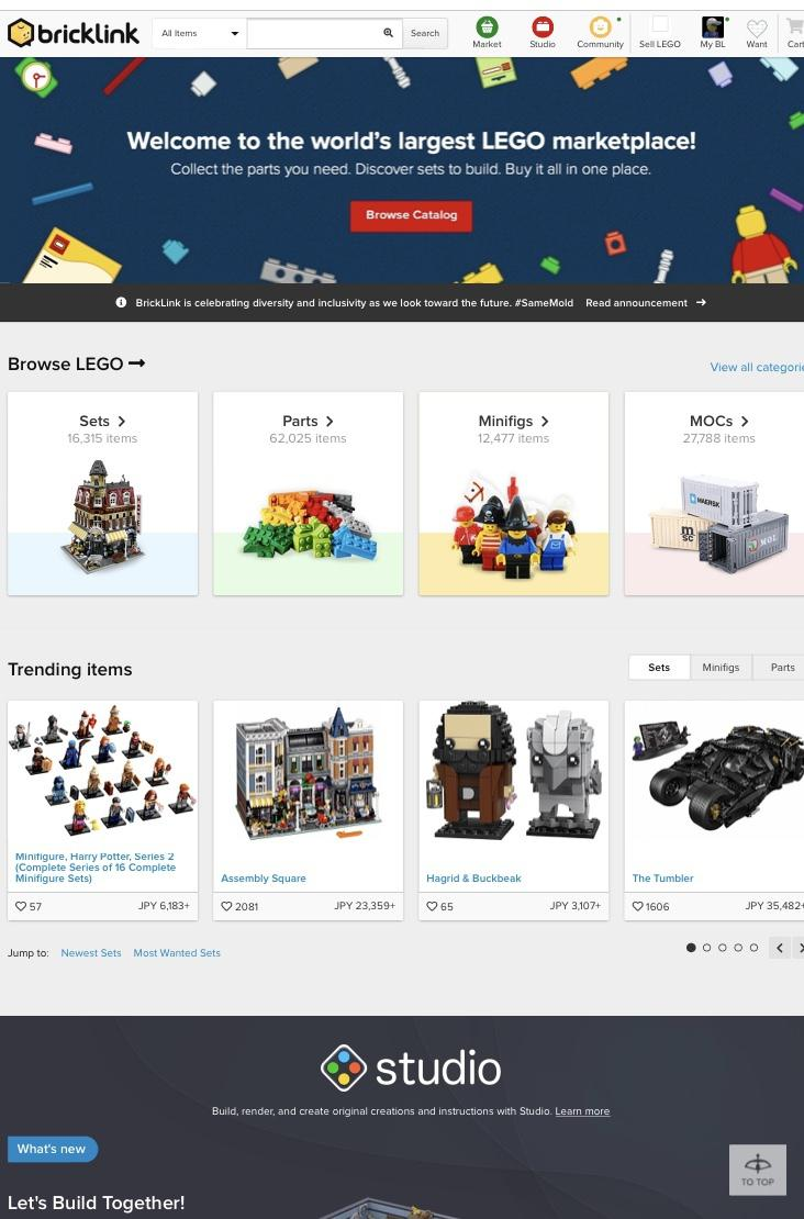 bricklinkでのLEGOの買物を手伝います 凸凸ブリリン(ブリックリンク)なんて怖くない凸凸レゴ イメージ1