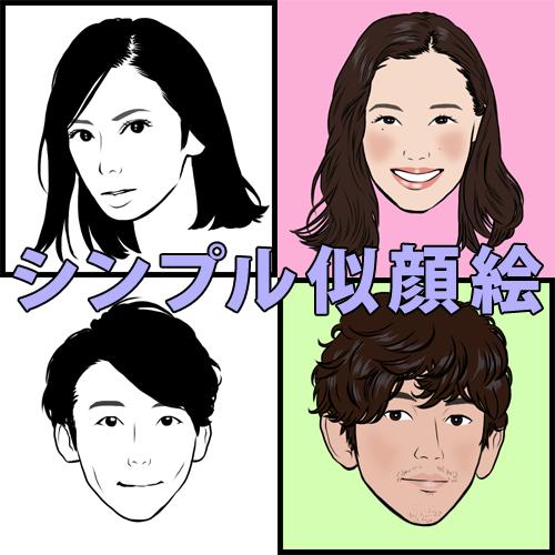 お写真をもとにシンプルな似顔絵作成いたします SNSアイコンやプレゼント等に イメージ1